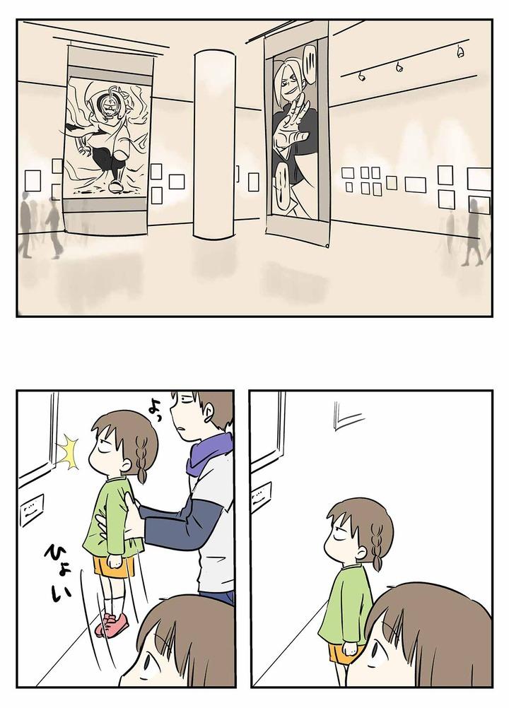 「ハガレン展」で神戸ゆかりの美術館に行った時の話