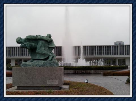 WorldPeaceCoaching2019 広島 平和記念公園