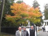 二八会松島旅行
