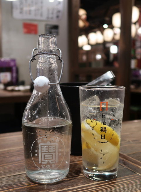 凍結レモンサワーと、おかわりナカ   18.11.25   284