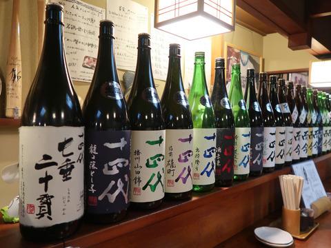 ズラッと並んだ、日本酒  18.10.9   35