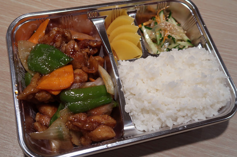 黒酢鶏定食  38829
