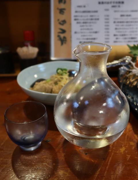 お酒と鱈の子と高野豆腐の生姜煮  18.11.9  120