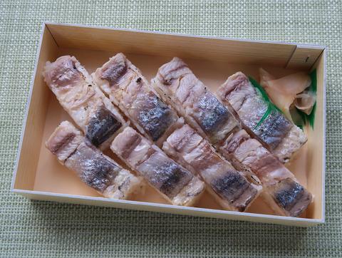 炙り秋刀魚の押し寿司 18.9.16  09