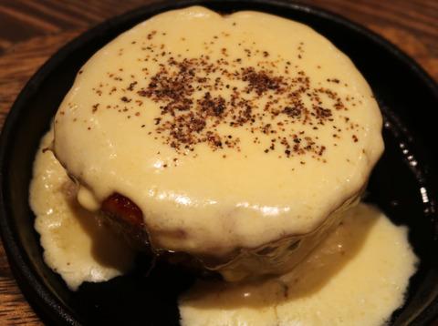チーズと胡椒をかけた、えのきチーズステーキ  18.11.25    400