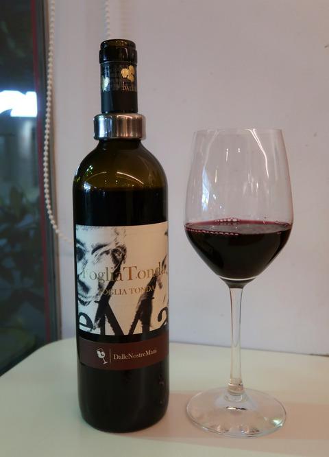Vino rosso di Toscana IGT  19.1.29   236