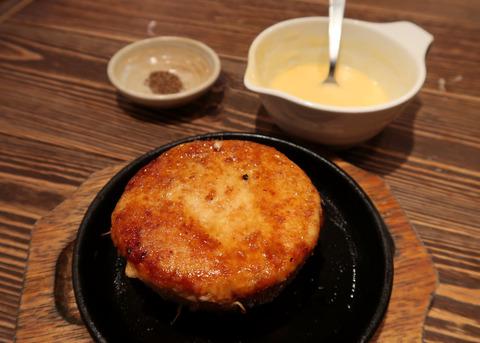 チーズをかける前の、えのきチーズステーキ   18.11.25   318
