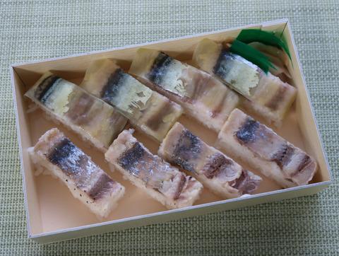 秋刀魚の押し寿司(ハーフ)  18.10.21 62