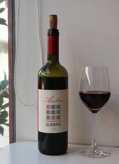 Toscana Rosso Sangiovese Sumire Fattoria Ambra    18.11.11   158