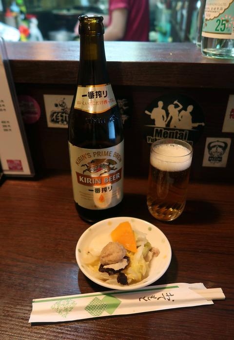 瓶ビール    18.11.23    237