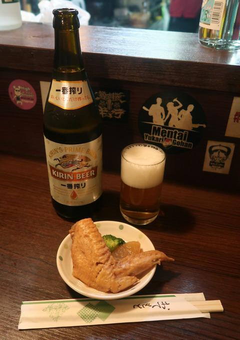 ビールとお通し 18.12.31   01