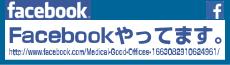 Facebookバナー-1