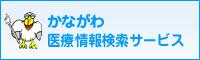 side_kanagawa