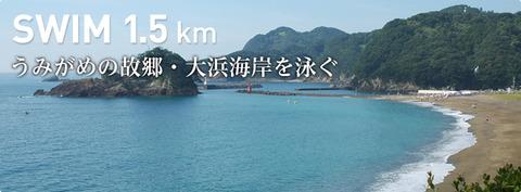 course_01