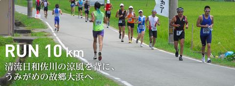 course_05