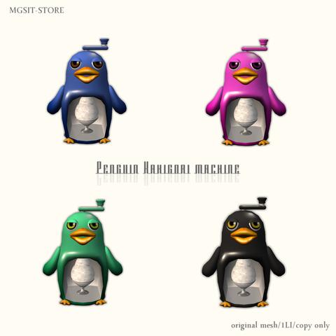 penguin kakigori pop03