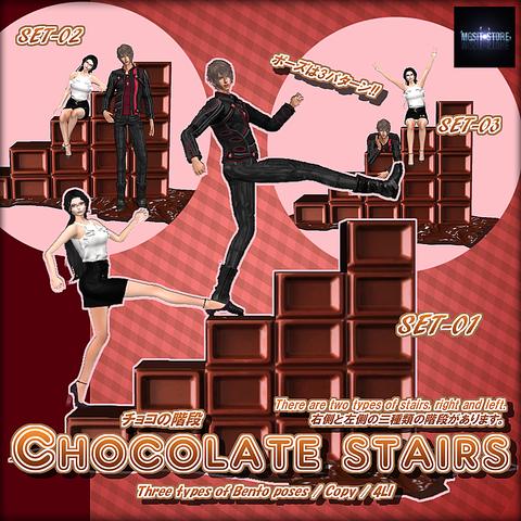 Chocolate stairs[ad]main