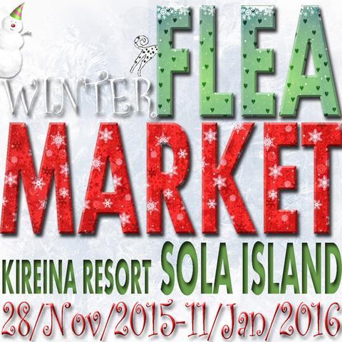 FleaMarket2015-16 AW-Poster