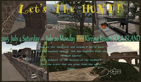 2015 Summer Hunt Poster-