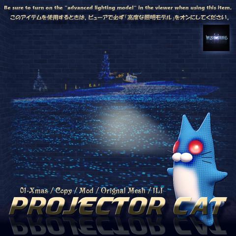 projec-cat01[ad]