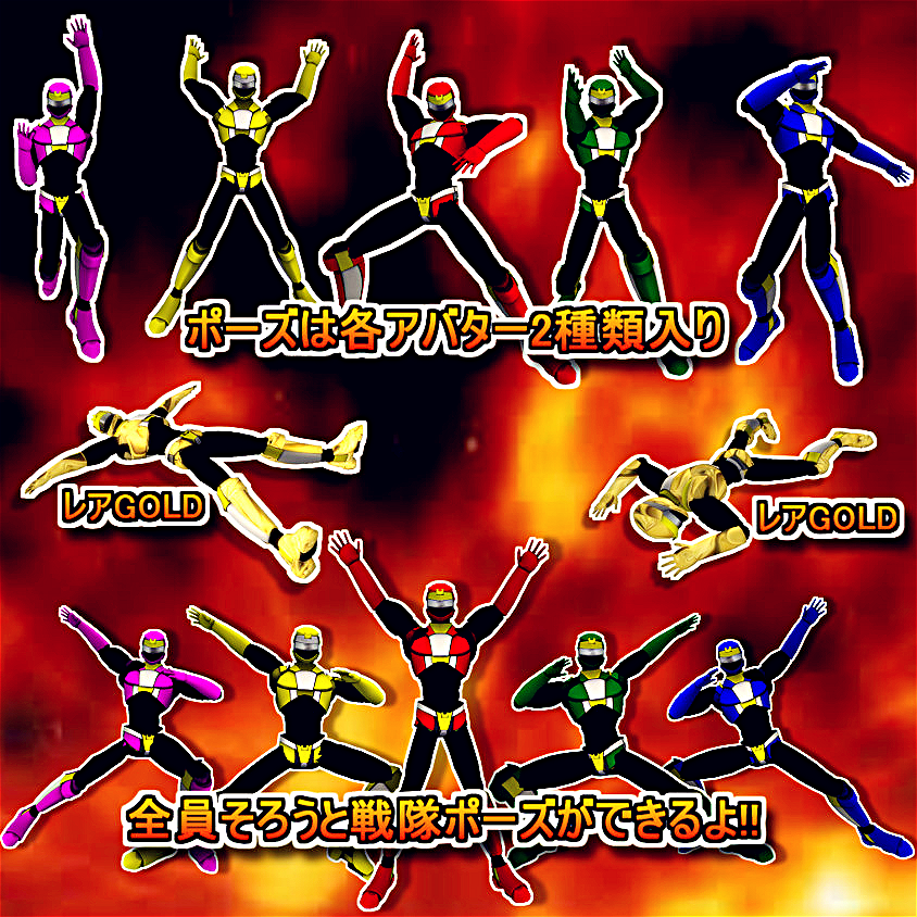 negative5-pose poster