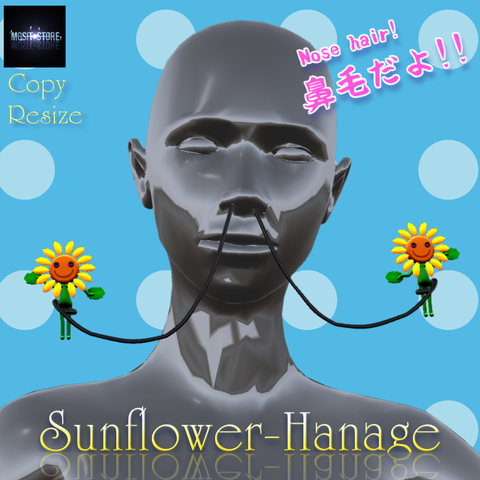 sunflower-hanage[AD]