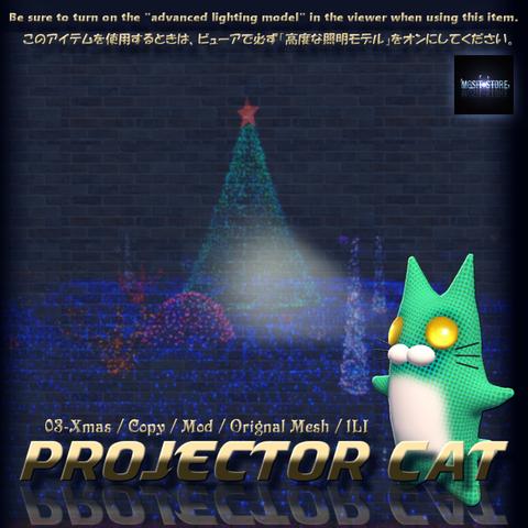 projec-cat03[ad]