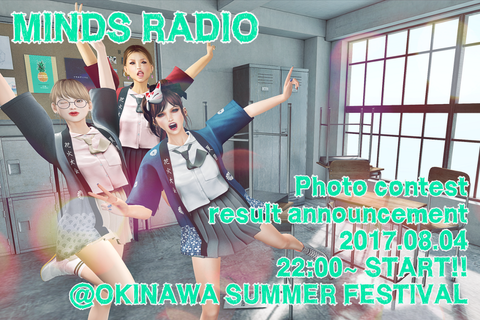 MINDS RADIO@OSF2017 1024