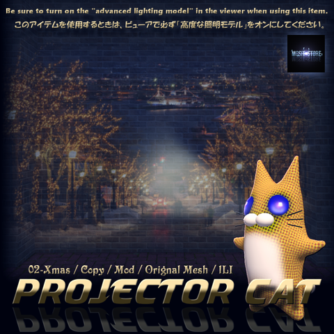 projec-cat02[ad]