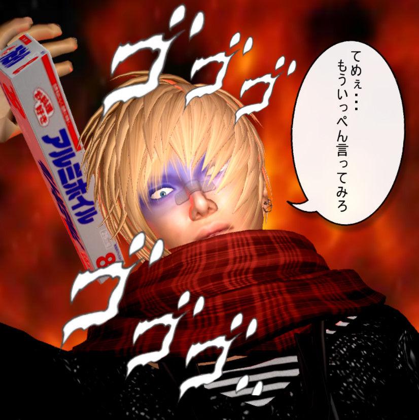 manga-face-tatoo-go.jpg