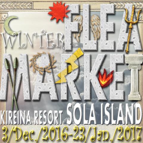 Market-Poster