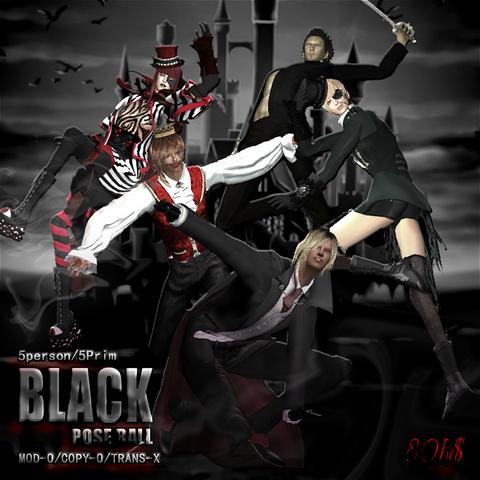 pb-BLACK POP02