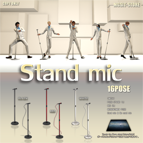 Stand mic POP1024-1