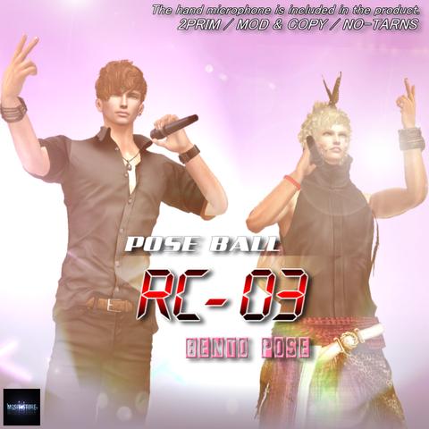 pb-RC03[ad]