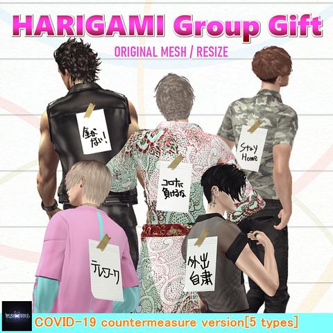 hrigami gg2020-04 ad