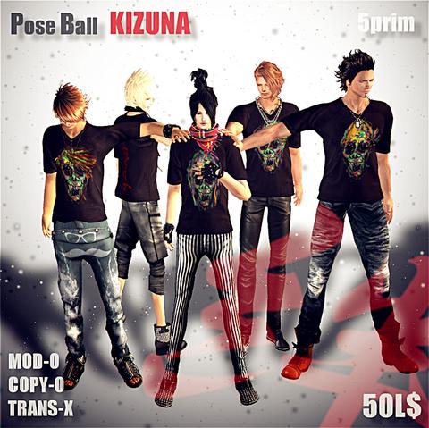 pb-kizuna POP