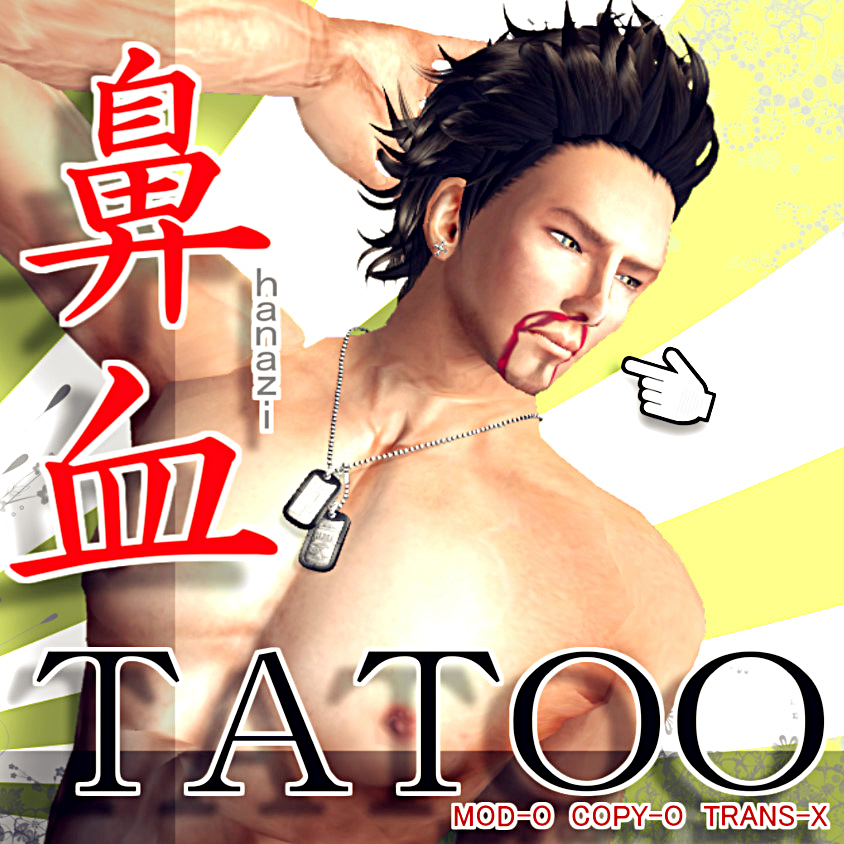 HANAZI-TATOO.png