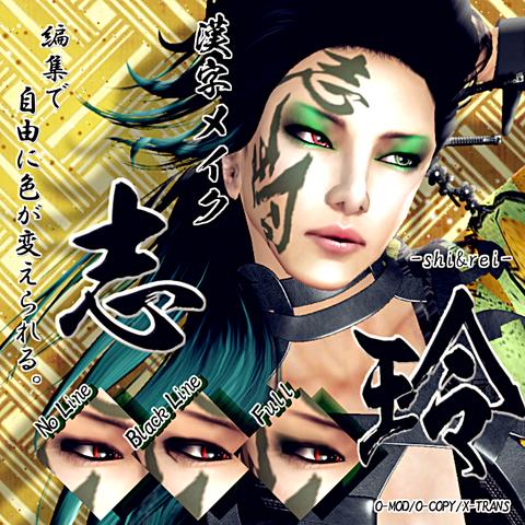 kanji tatoo-[shi]POP