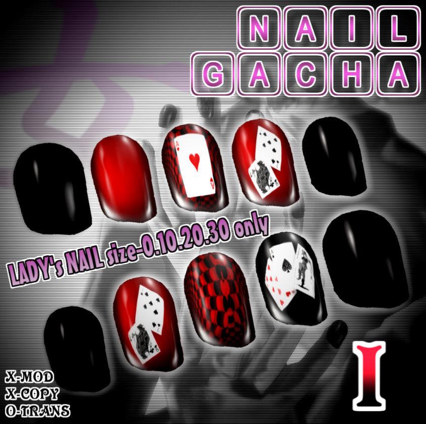nail-POPil.jpg