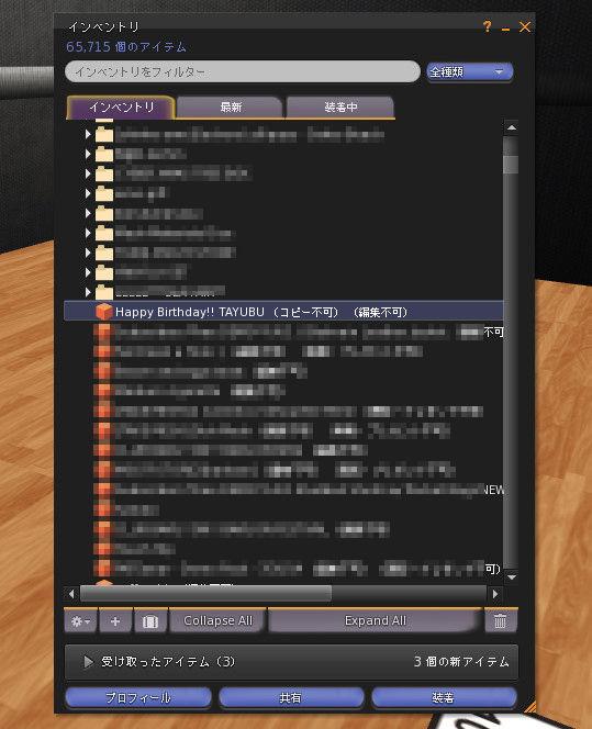 vender-02.jpg
