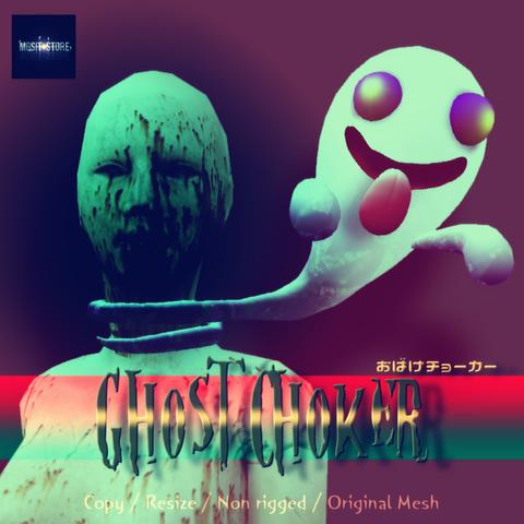 obake-choler[ad]hunt prize00