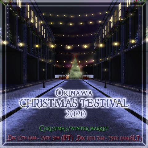 [POSTER]okinawa christmas festival2020