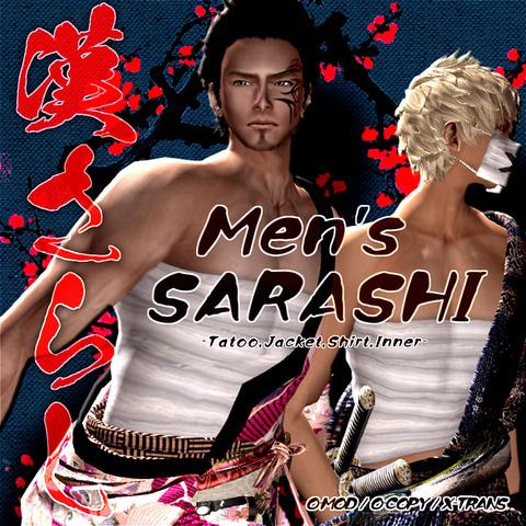 SARASHI-POP