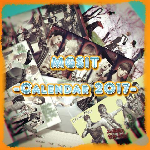 2017-calendar POP[512]