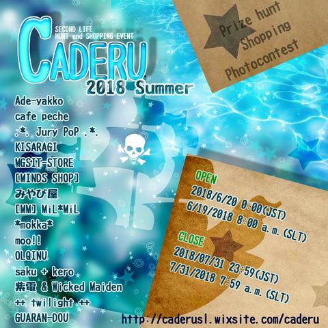 caderu-poster-new