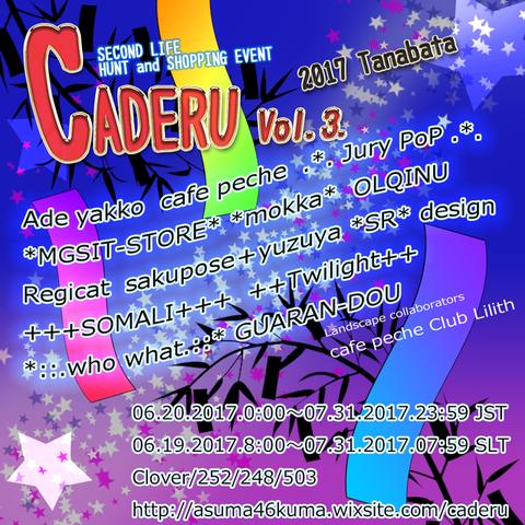 CADERU201706_1