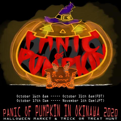 [POSTER 2] Panic of Pumpkin in Okinawa 2020