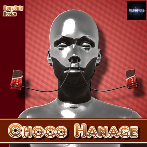 choco-hanage[ad]main