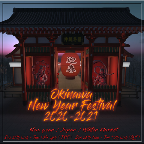 [POSTER] Okinawa New Year Festival 2020-2021