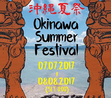 okinawa2017summer